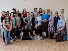 Мастер-классы по шотландским танцам