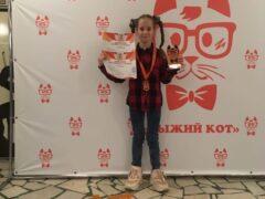 Детская вокальная студия «Fusion Kids» в IV Всероссийском вокально-хореографическом конкурсе «Рыжий кот»