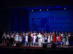 Юбилейный концерт Чебоксарской детской школы искусств №3  в ДК им. П. Хузангая