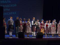 Фестиваль шотландской культуры в ДК Хузангая