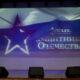 Праздничный концерт «Сынам Отечества», посвященный Дню Защитника Отечества в ДК Хузангая