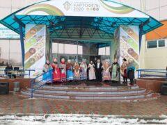 Концерт коллективов ДК Хузангая в честь открытия XII Межрегиональной отраслевой выставки «Картофель 2020»