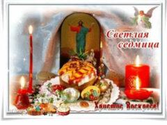 Пасхальная неделя коллективов ДК Хузангая