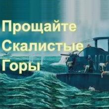 Народный ансамбль патриотической песни «Живи и помни» в  условиях самоизоляции