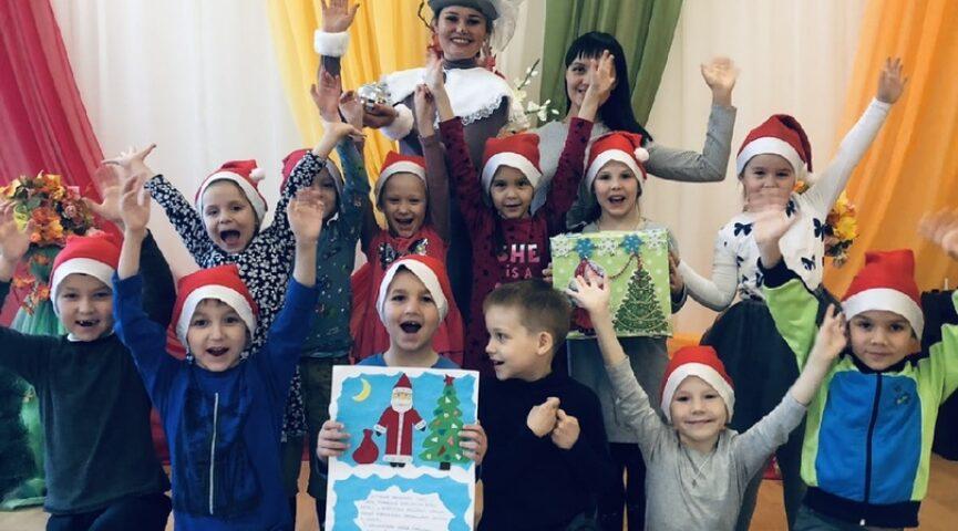 Итоги конкурса видео открыток среди ДОУ и творческих коллективов — «С Днём рождения, Дед Мороз!»