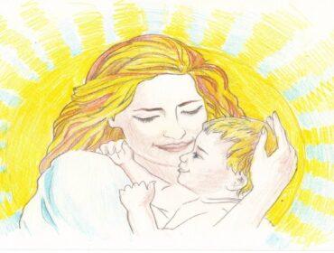 Дистанционный конкурс чтецов «Пусть всегда будет мама»