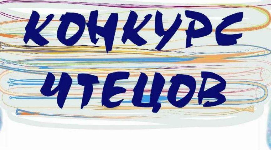 Итоги II дистанционного конкурса чтецов стихов «Эп чӑваш ачи».